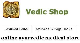 online ayurvedic medical store