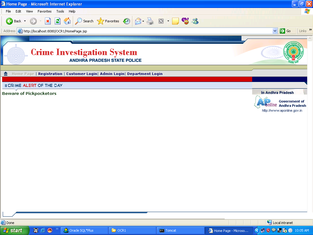 Homepage for the Crime Investigation System Application