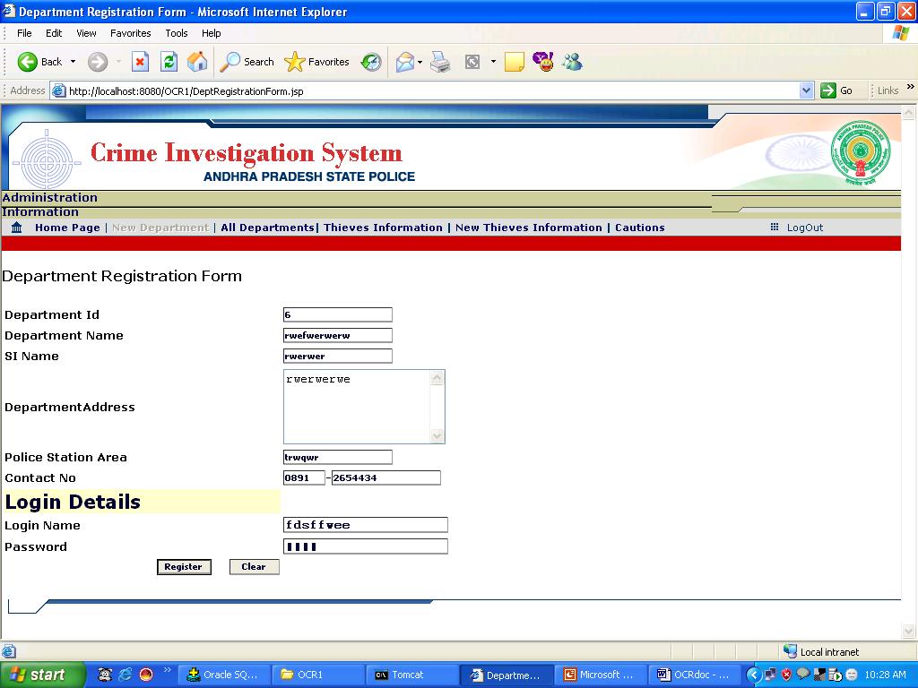 Department Registration Screen
