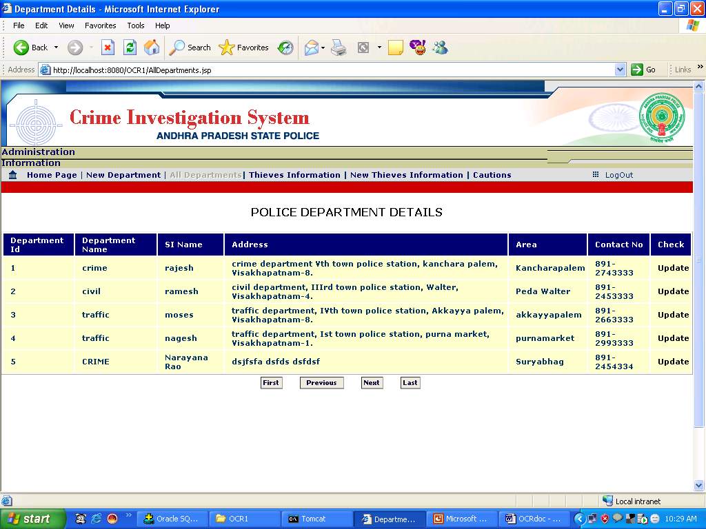 5.Updating Department Details Screen