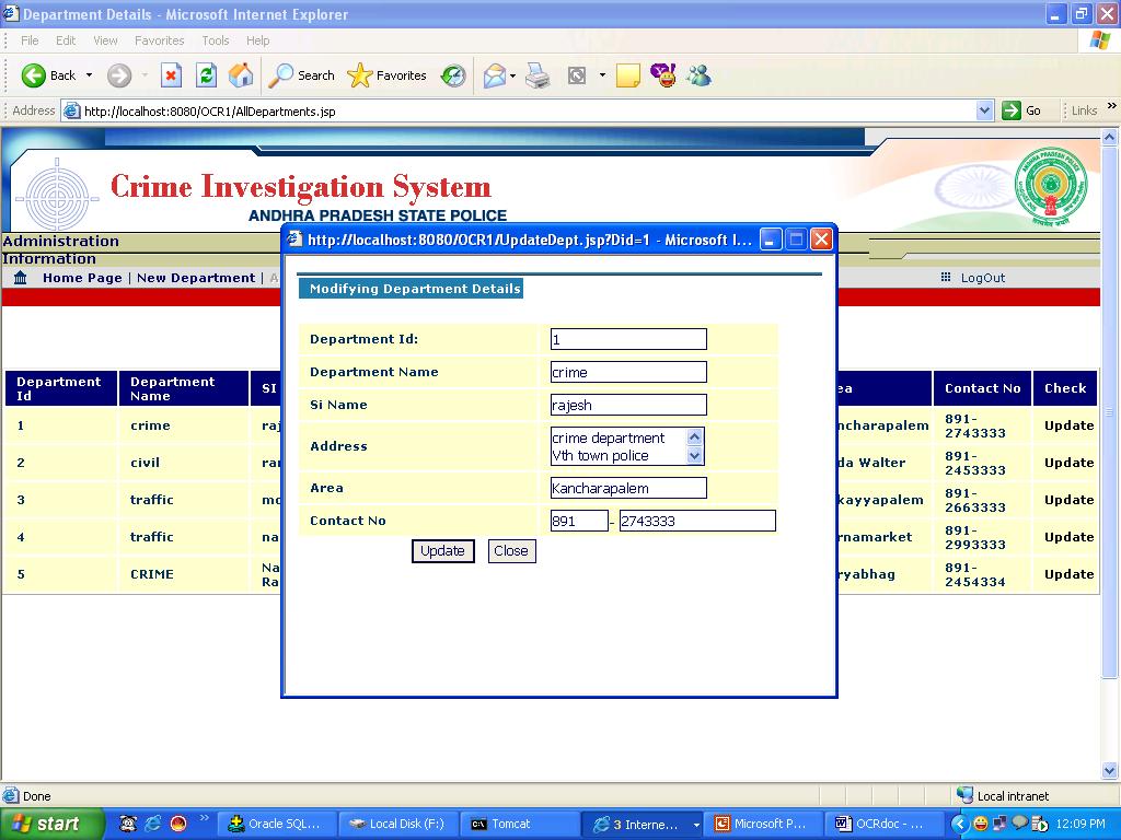 Updating Department Details Screen1