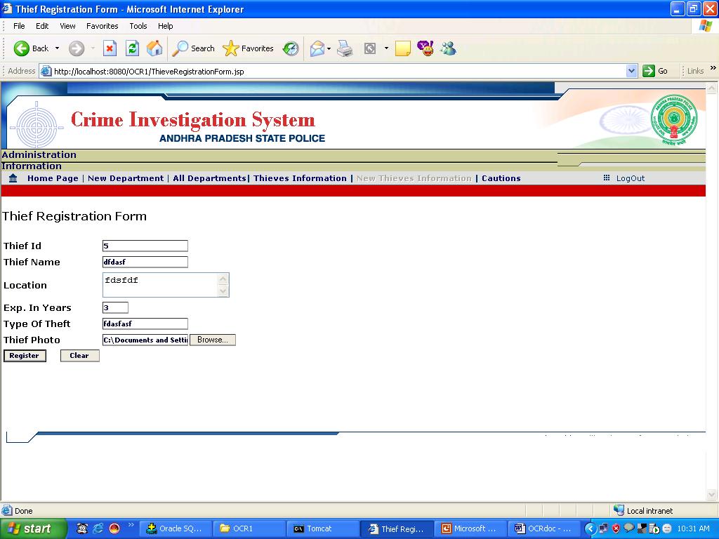 Thief Registration Screen