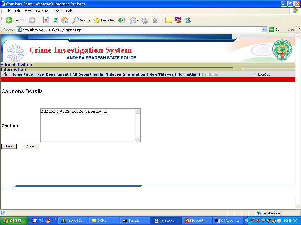 Caution Registration Form