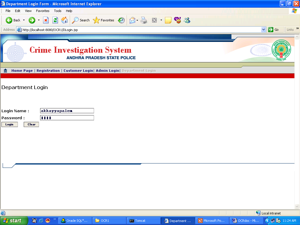 Department Login Screen