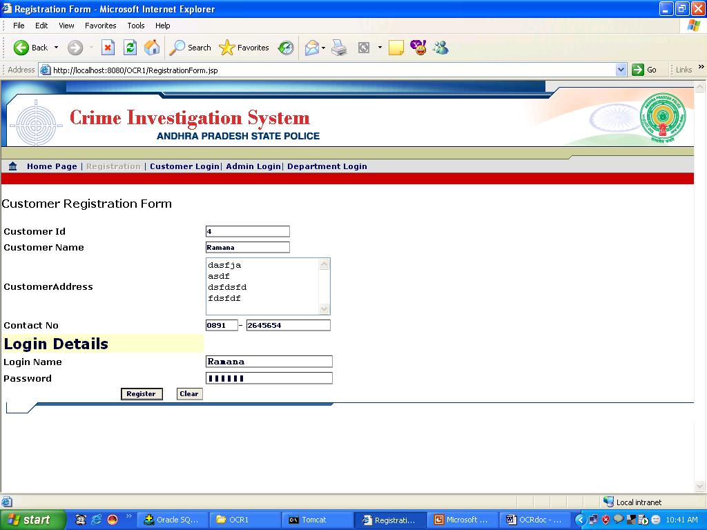 Customer Registration Scree