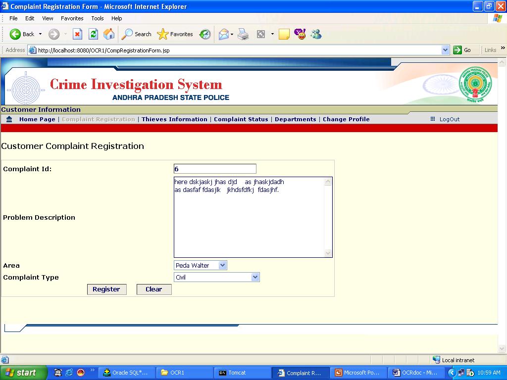 Complaint Registration Screen