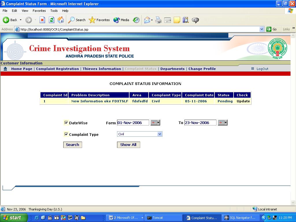 Complaint Status Details Screen